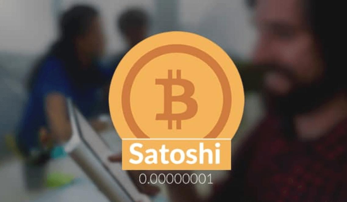 Що таке Сатоші і як заробити Satoshi?