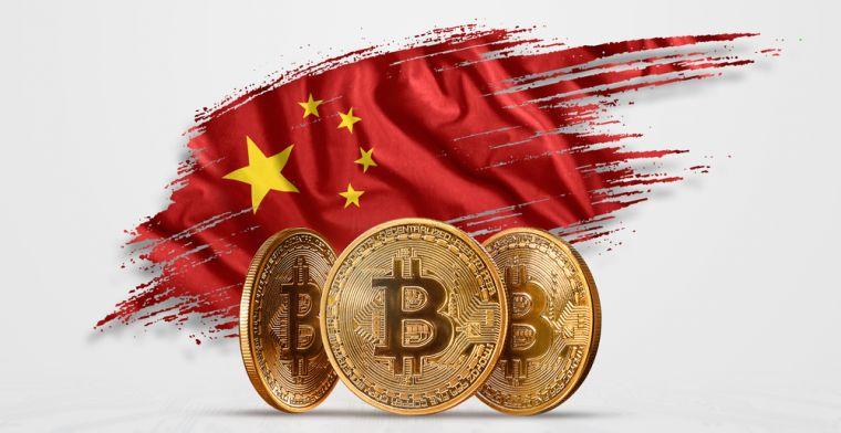 Китай узаконив біткоін