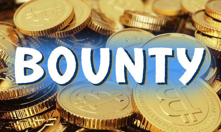 Баунті кампанія (bounty) і як на ній заробити