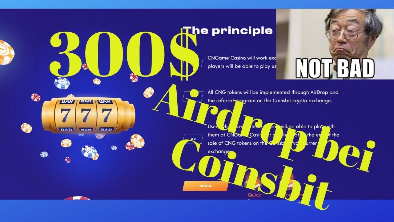 300 USD в криптовалюті! Airdrop від біржі