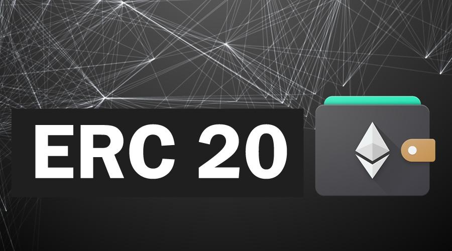Що таке токени ERC-20