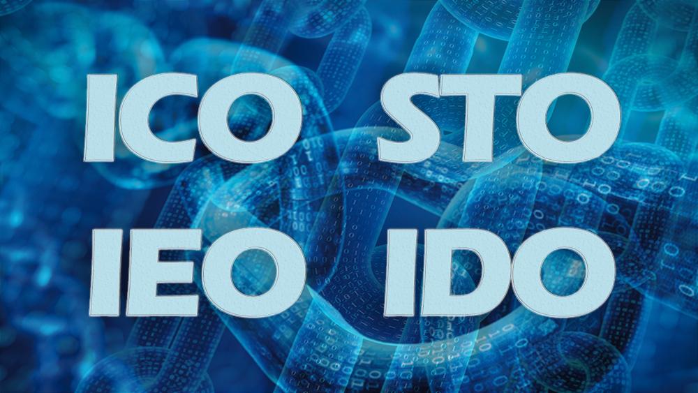 Різниця між IPO, ICO, IEO, IDO та STO?
